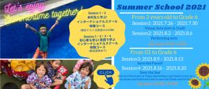 TWIS Summer School in 2021