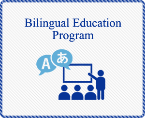 Bilingual Education Program