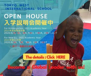 PreK&Kindergarten for 2021 academic year Open House